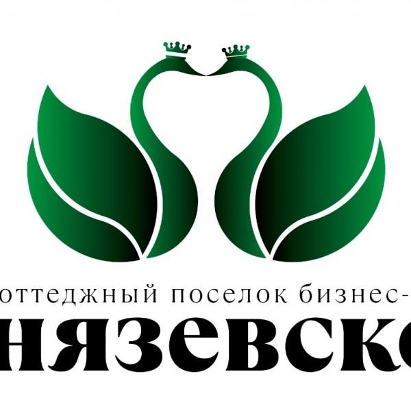 Земельные участки в коттеджном поселке бизнес-класса «Князевское» на Ново- Московском тракте