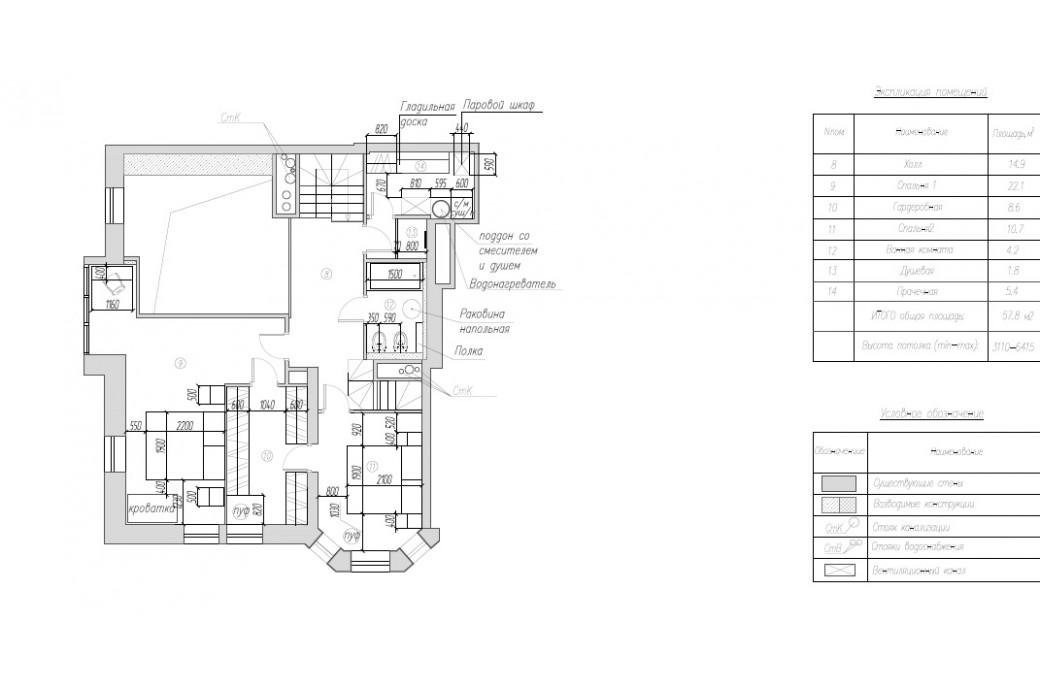 """4-5 комнатный трехуровневый пентхаус с террасой, ул. Тверитина, 46 (ЖК """"Вивальди"""")"""