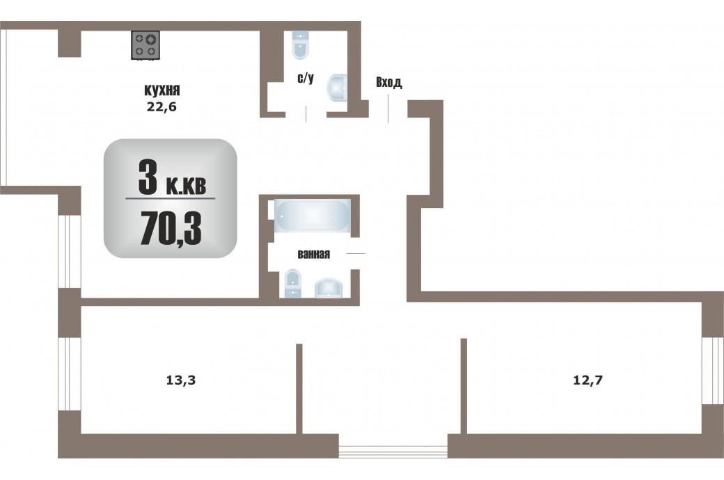 """2-3 комнатная квартира, ул. Московская, 75 (ЖК """"Арбатский"""")"""