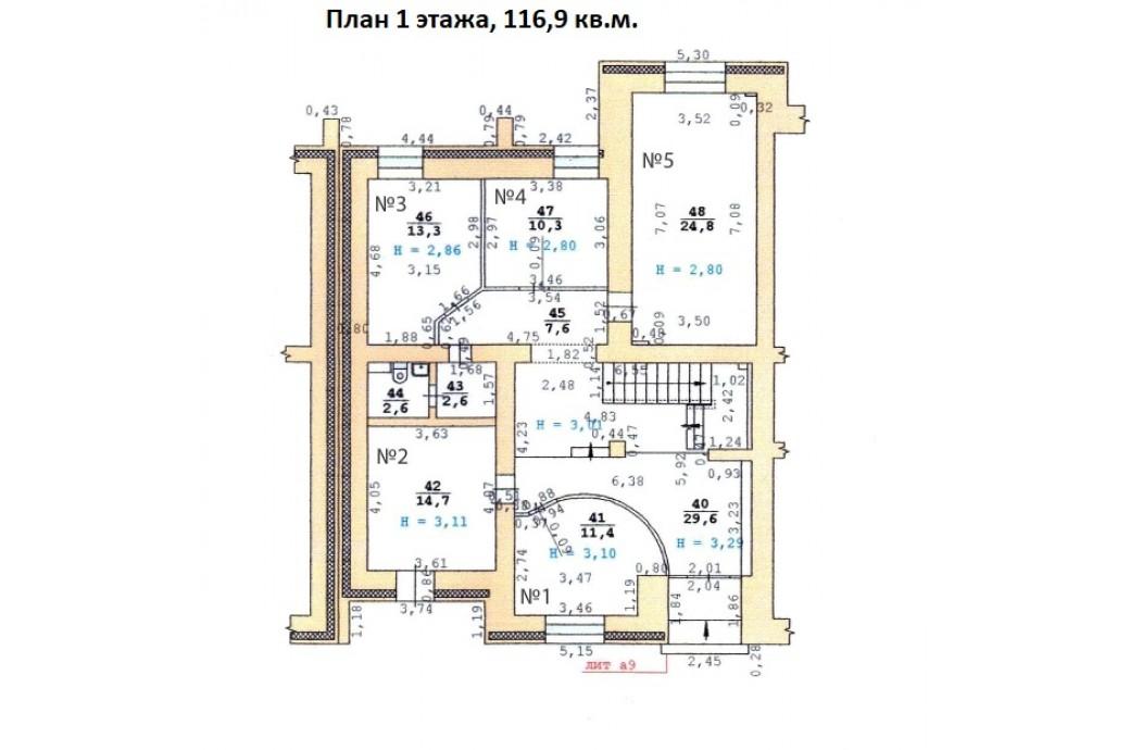 Универсальное помещение/ офис, ул. Большакова, 75