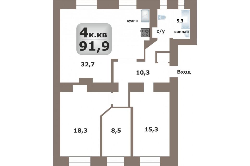 4 комнатная квартира, ул.Челюскинцев, 9